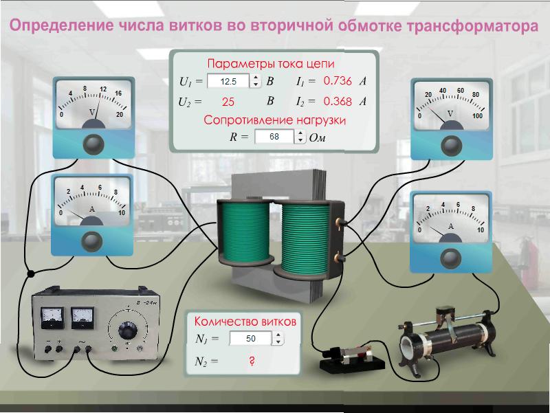 Лабораторная работа по физике